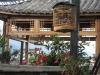 dali-cangyuebieyuan-hotel5