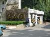 kunming-camelia-hotel-9