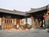 La residence de la famille Zhu de Jianshui