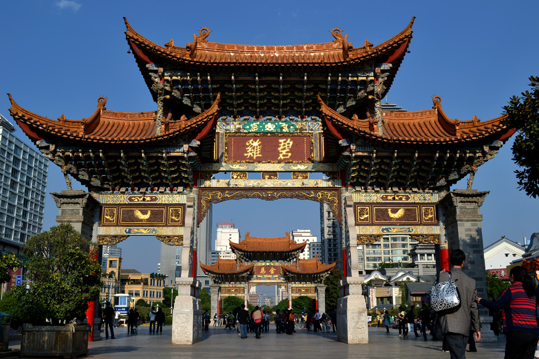 Kunming cit d 39 ternel printemps ciel yunnan - Printemps place d italie horaires ...