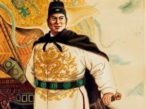 Amiral musulman eunuque Zheng He
