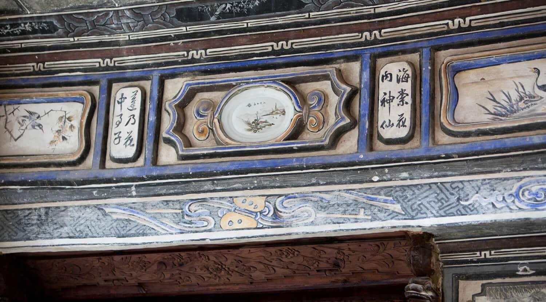 Xizhou Sky Valley Heritage 2