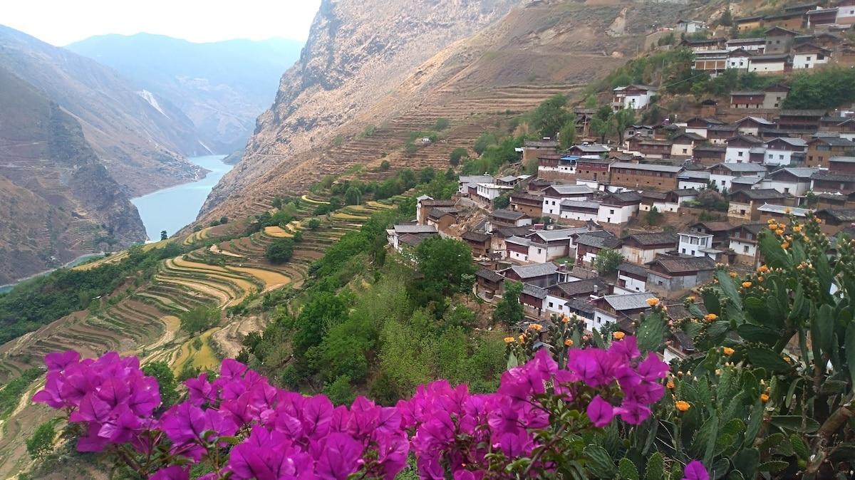 Village Baoshan