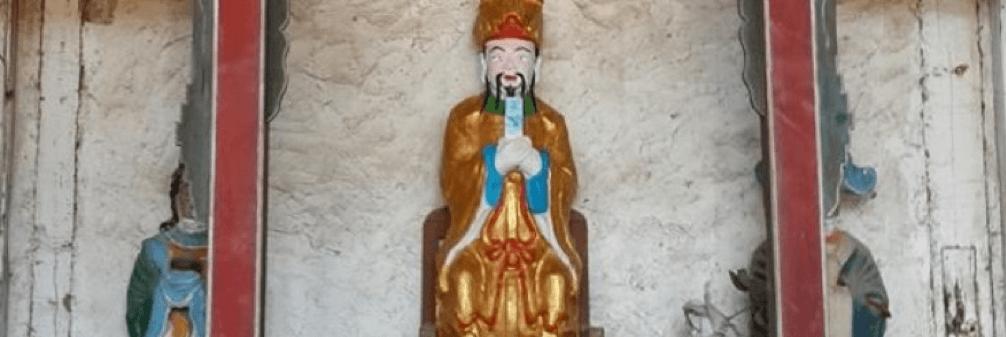 Empereur de Jade Temple Shaxi Yunnan