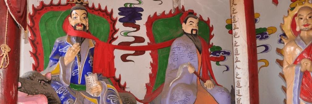 Laozi et Confucius temple Shaxi Yunnan
