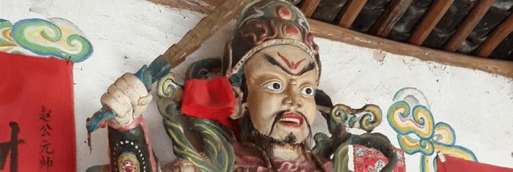 Le Dieu de la prosperite Temple Shaxi Yunnan Chine