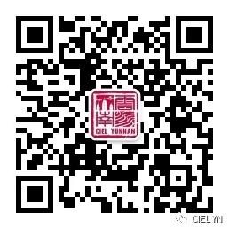 Code QR Ciel Yunnan