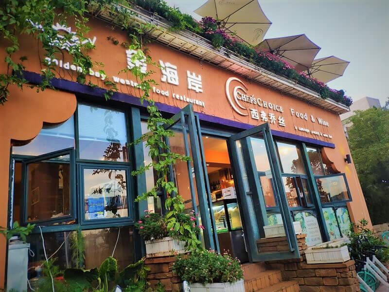 Cuihu Chef's Choice Kunming