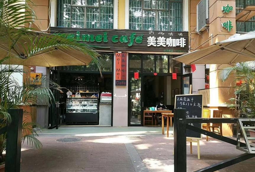 Meimei Cafe Jinghong