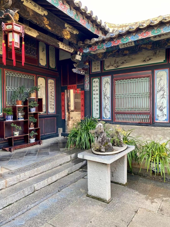 residence de la famille zhu jianshui Yunnan